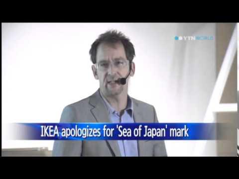 Ikea apologizes for sea of japan mark on its korean website ikea apologizes for sea of japan mark on its korean website ytn gumiabroncs Images