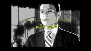 تخونوه - عبد الحليم حافظ - Instrumental - Karaoke