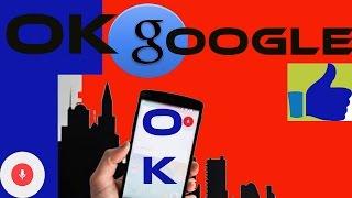 Activer Utiliser La Commande Vocale OK GOOGLE Contrôler Votre Smartphone Tablette à La Voix !