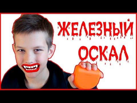 Лучший врач-ортодонт в Киеве: передовые методики