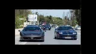 مجموعة سيارات الملك  (المغرب) محمد السادس الفاخرة