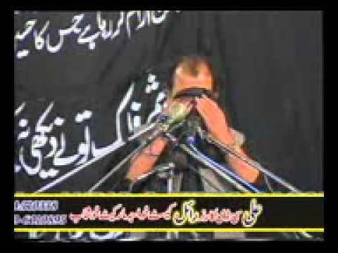 Majlis-Zakir Atta Hussain Ranghar-(Ali Akbar A.S)-P3/3