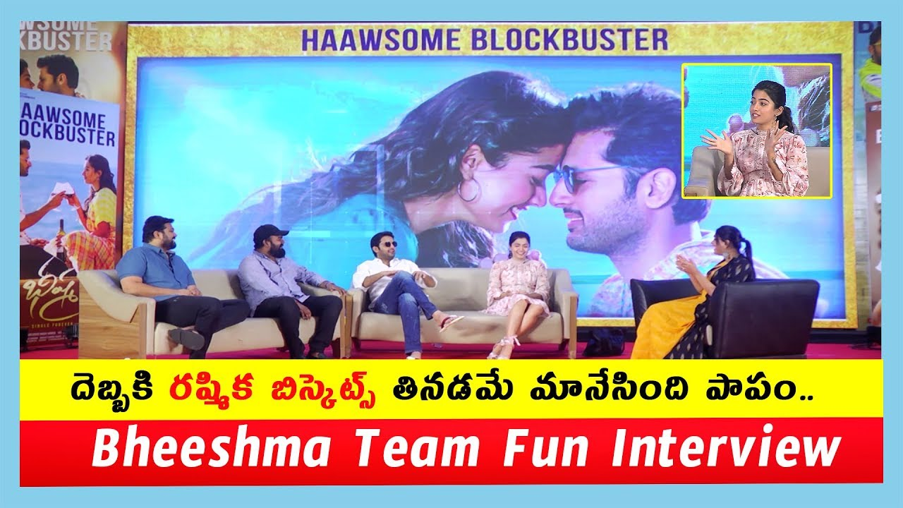 Bheeshma Team Funny Interview Nithin Rashmika Venky Kudumula Graetandhra Youtube