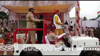 ulta tirnga   visवन मंत्री महेश गागडा ने फहराया -उल्टा तिरंगा