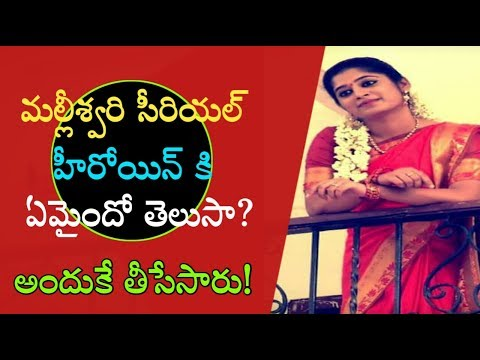 Shocking News : What Happened To Malleeswari Serial Actress Shambavi || MS NEWS