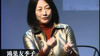 連塾ブックパーティ スパイラル〈巻1〉「本の風」 2010.11.06