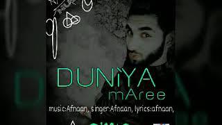 DUNÌYA mare | by AxTer (AfnAan meer) | Hip hop kashmir