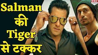 Salman की Race 3 का होगा Baaghi 2 से मुकाबला, क्या Tiger से जीत पाएंगे Bhaijaan