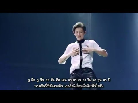 [Thaisub] Exo'luxion in seoul - Don't go