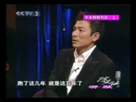 梁朝偉&劉德華 - 藝術人生「無間道」特輯 Life of Art Interview 2/2