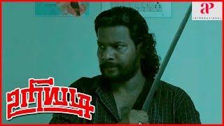 Uriyadi Movie Scenes | Mime Gopi revealed to be the culprit | Vijay Kumar | Chandru