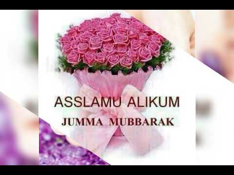 jumma mubarak gif