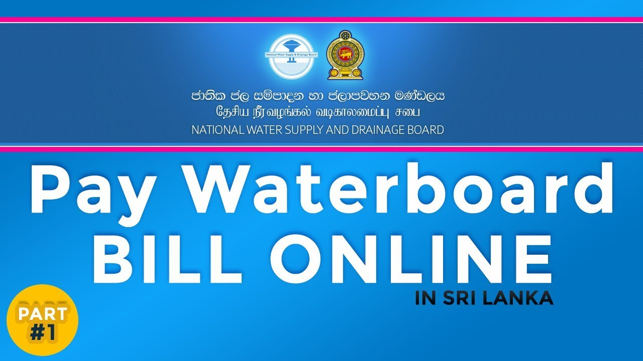 🦂 How To Pay Water Bill Online In Sri Lanka — 💳How To Pay Bills Online💦  | Part #1