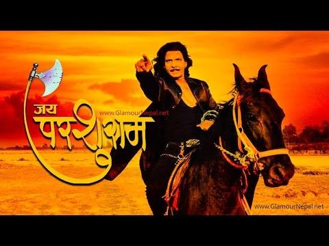 Nepali Movie JAI PARSHURAM   Biraj Bhatta   Glamour Nepal