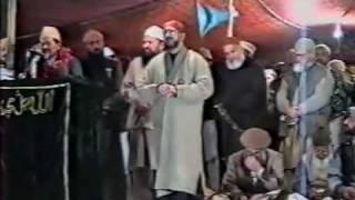 Great Naat at Sheher e Aitekaf Minhaj ul Quran 27th of Ramdan Shab e Qader 1  2.flv