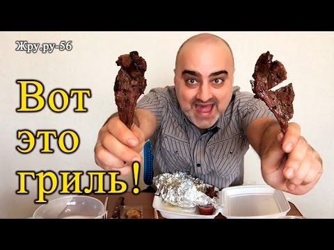 жру мясо