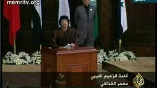 كلمة القذافي في مؤتمر القمة العربية