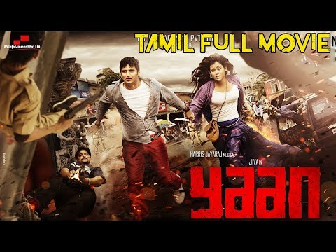 Tamil Latest Action Movie - Yaan - Full Movie | Jiva | Thulasi Nair | Nassar | Harris Jayaraj