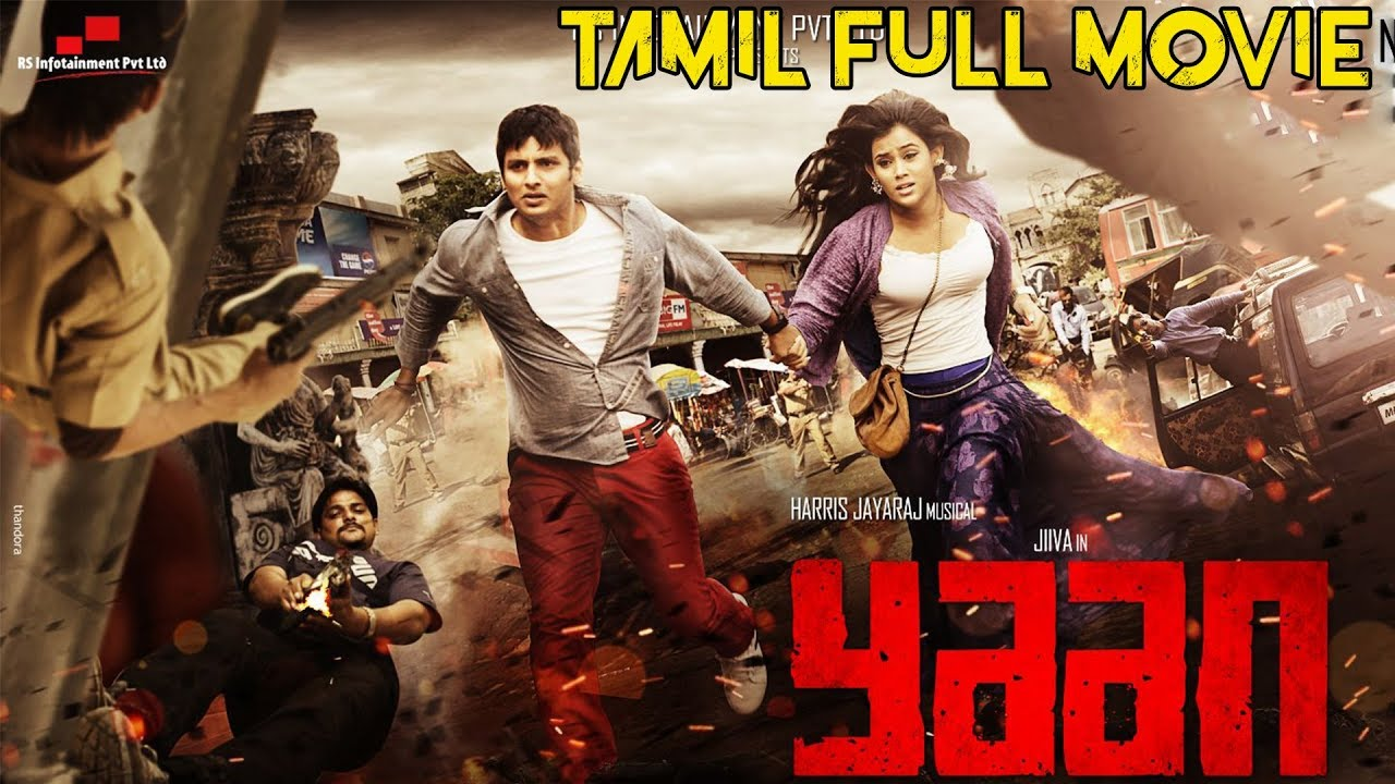 Tamil Latest Action Movie - Yaan - Full Movie