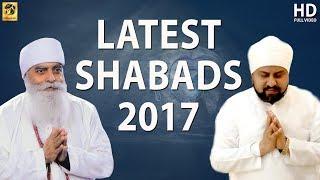 Latest Shabads | Bhai Chamanjit Singh Lal | Bhai Onkar Singh | Shabad Gurbani | Kirtan | Non Stop