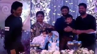 Prabhas and Allu Arjun @ Gopichand Son Viyaan's 1st Birthday Celebrations | Manastars