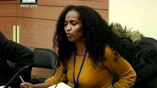 ערוץ הכנסת - חמישית מהנרצחות הן אתיופיות, 25.1.12