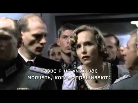 Гитлеру доложили, что Путин - либерал