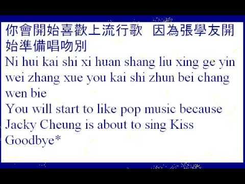 Jay Chou Ting Ma Ma De Hua