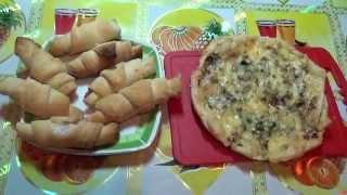 Мини пицца и круасаны из слоёного теста.