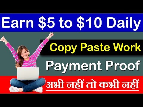 Earn $5 to $10 Daily Copy Paste Work With Proof I Earned $22 Withdraw