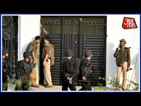 Shatak Aaj Tak: ISIS Agent Saifulla Inside Lucknow Bunglow