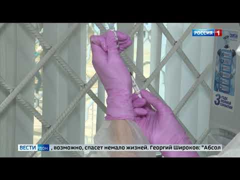 В Ростовской области сегодня начался второй этап испытания вакцины от COVID-19