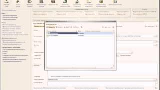 Платежное поручение Видео уроки по 1С Бухгалтерии редакция 3.0