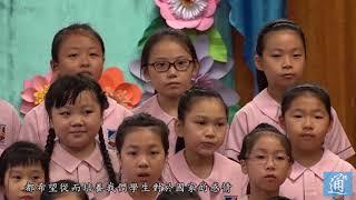 Publication Date: 2018-09-03 | Video Title: 香港中小學今日開學!教育局局長:加強學生愛國意識