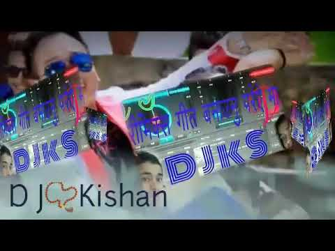 Nepali Lok Dohori amilo rasaile DJ remix