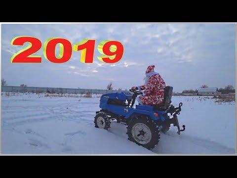 Последний ролик уходящего года! / Семья в деревне