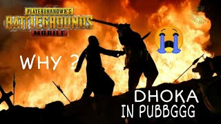 DHOKA !!! IN PUBG MOBILE 😭😭