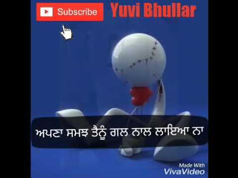 Chete Song By Gopi Bhandal New Whatsapp Status Video 2018
