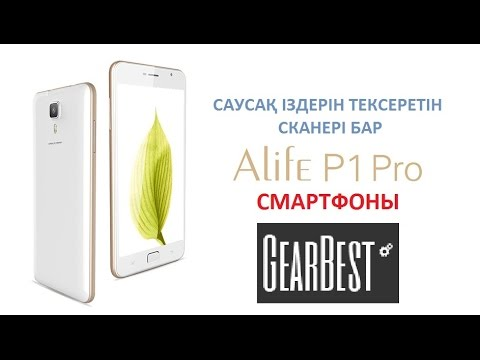 Саусақ іздерін тексеретін сканері бар 100$ тұратын смартфон. BlackView Alife P1 Pro. GearBest