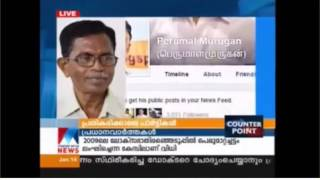 When TG Mohandas exposed Shani Prabhakaran on her face