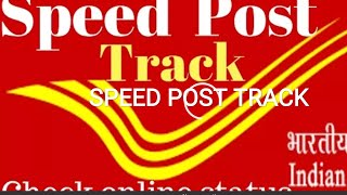 How to track speed post delivery status ? Speed post delivery status online kaise track kare.