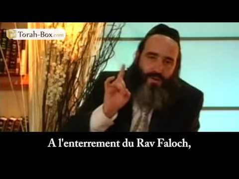 Le 'Hassid a entendu le signal divin (Rav Its'hak Fanger)