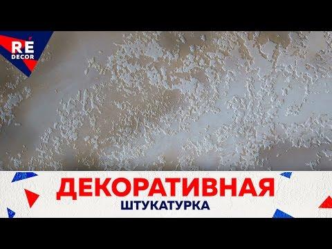 Видео Идеальный ремонт у веры глаголевой