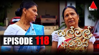සල් මල් ආරාමය | Sal Mal Aramaya | Episode 118 | Sirasa TV Thumbnail