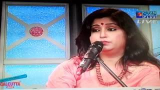 Rabindranath Thakur er  taal Chara gaan Anandita r konthe