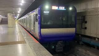 E235系1000番台F-05編成+J-05編成 東京発車