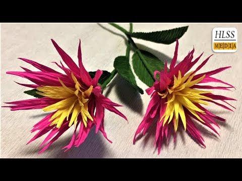 Super fàcil de fer paper flor| Crêpe paper flor fer tutorials de Paper| artesania