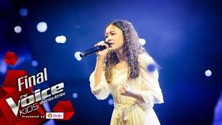 แซนดี้ - You Are My Everything - Final - The Voice Kids Thailand - 7 Sep 2020