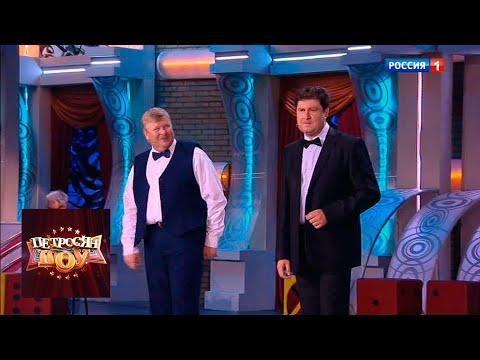 Михаил Вашуков, Алексей Егоров - О том, о сем