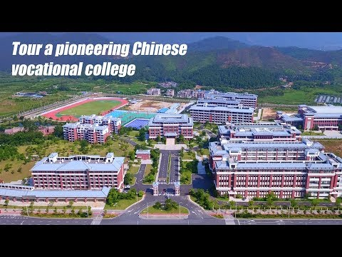 Live: Tour a pioneering Chinese vocational college探访中国首家民办免费职业学院